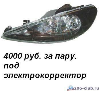 gallery_2849_218_11965.jpg