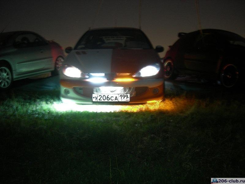 gallery_5157_520_109663.jpg