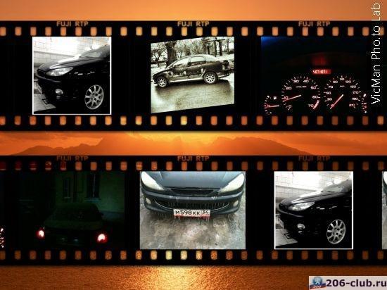 gallery_4447_111_47582.jpg