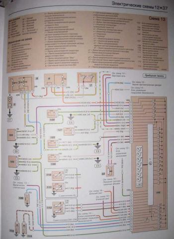 А еще нашел в инете электрические схемы, (электросхемы) для Пежо 406, очень похоже как и для Пежо 206 .